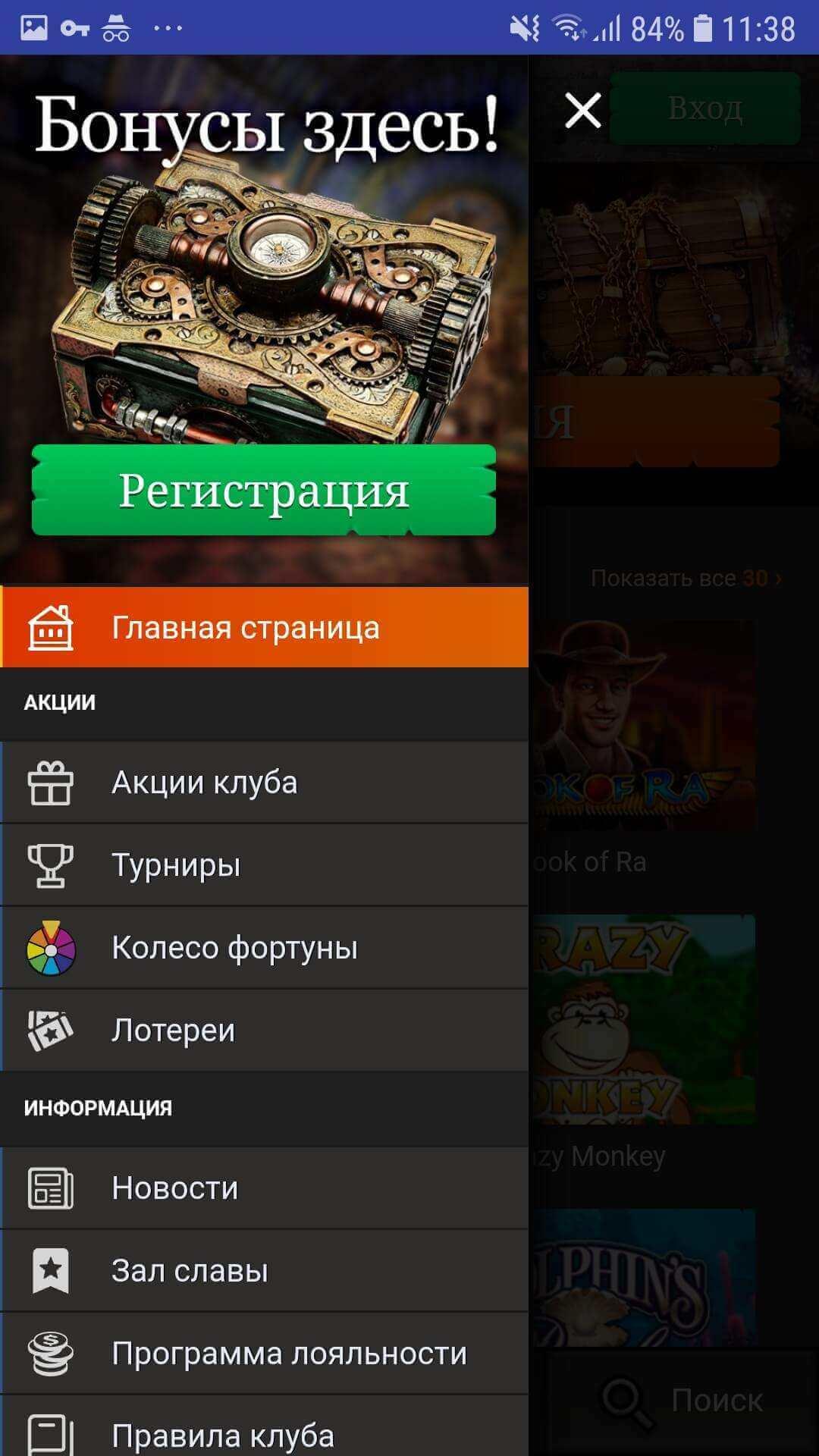 мобильная версия казино Джойказино