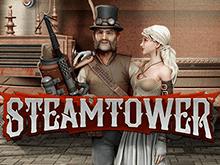 Игровой автомат Stream Tower